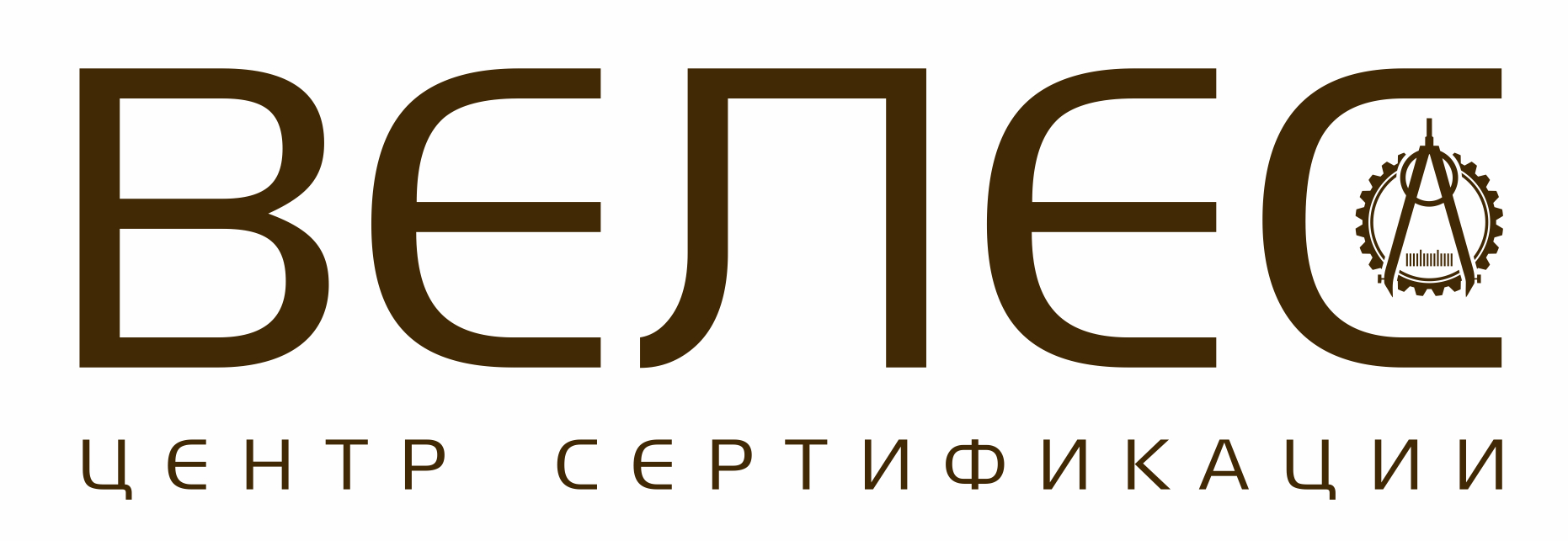 """Орган по сертификации """"ВЕЛЕС"""""""
